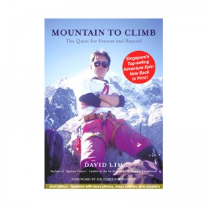 Mountain-To-Climb-Special-Edition-Soft-Cover-pic